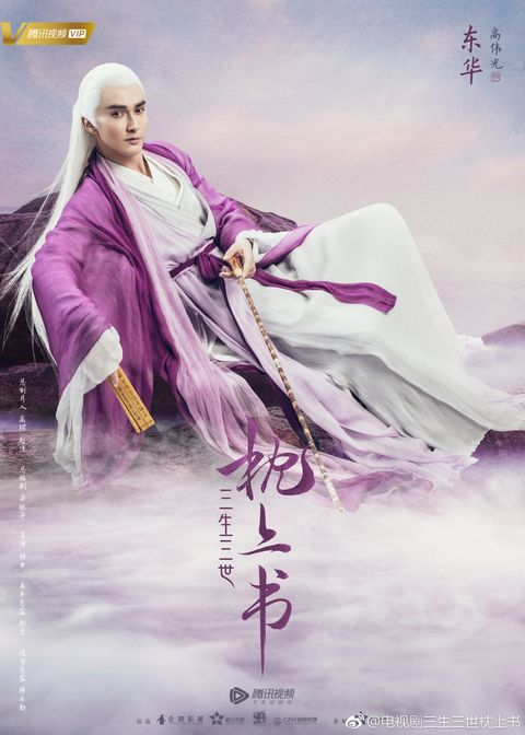 Cg artwork, Purple, Poster, Illustration, Graphic design, Fictional character,