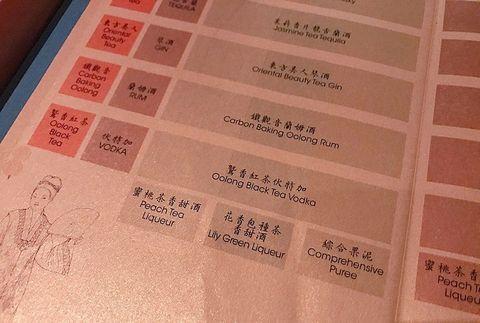 林志玲婚禮小S指定喝到不醉不歸!台南晶英「36計調酒Shot盤」喝的到東西方茶香味