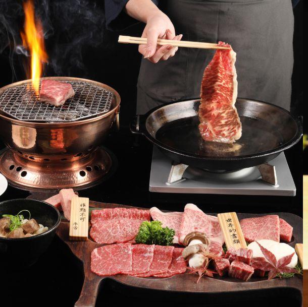 樂軒和牛專門店升級推出「和牛燒肉懷石套餐!」一次品嘗日本A5松阪和牛+海膽握壽司、炙燒和牛手捲