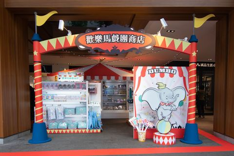 小飛象,快閃店,誠品南西,歡樂馬戲團商店,迪士尼,小飛象電影
