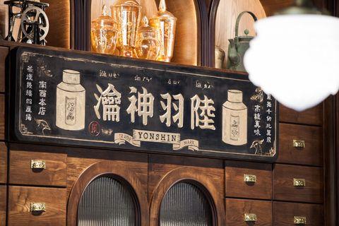 永心鳳茶,微風信義,高雄,新光南西,信義區美食,南西,中山區美食