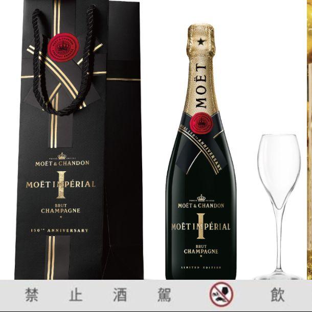 法國精品香檳Moët Impérial打造150週年快閃店!推出「香檳瓶身印字服務、販售迷你香檳」