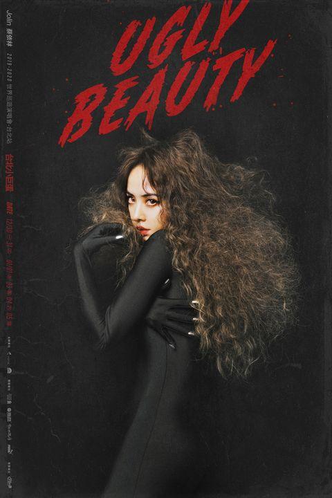 蔡依林 Ugly Beauty 2019-2020 世界巡迴演唱會 台北站
