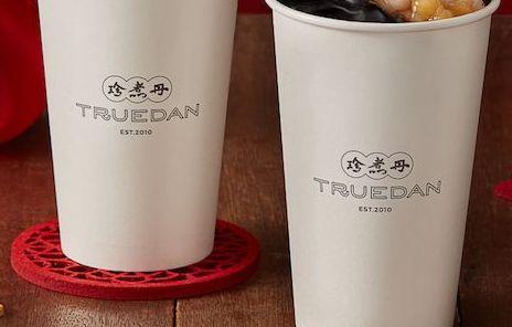 珍煮丹打造全球首款燒仙草手搖飲「暖暖燒仙草」、聯名COLD STONE推出「黑糖珍珠牛奶」