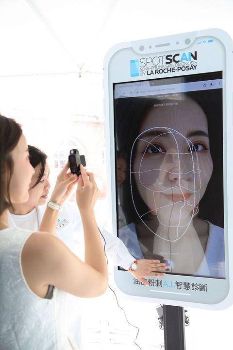 理膚寶水全球首創A.I. 油痘粉刺智慧診斷進駐【肌膚實驗室】