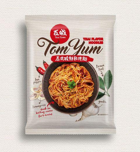 泰國直送酸辣醬!瓦城首推「泰式酸辣乾拌麵」全台十家分店搶先開賣