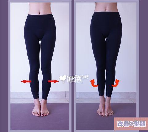 小腿外翻、xo型腿?跟練15天「腿部伸展運動」