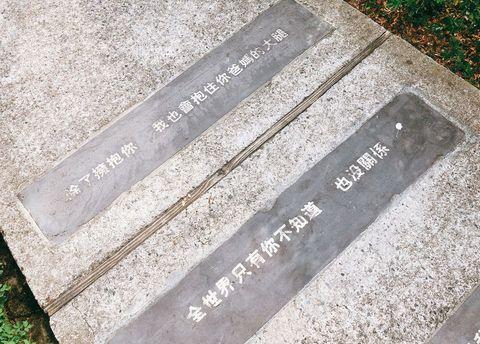 Concrete, Rectangle,