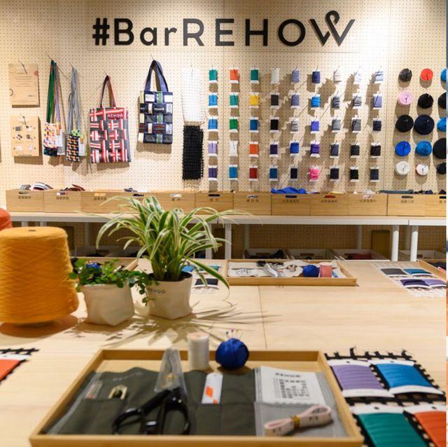 台灣首創barrehow 自助吧快閃店 用廢棄布料做成可愛環保包!