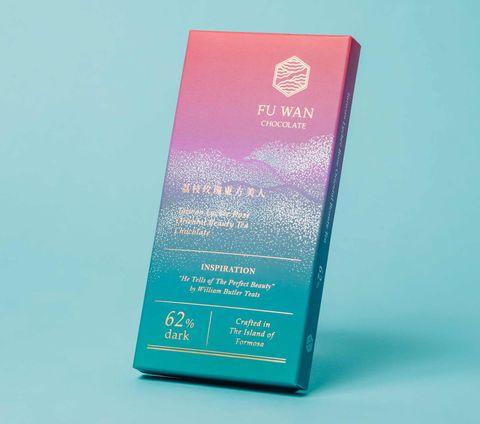 世界冠軍「福灣巧克力」得獎口味「玫瑰荔枝東方美人」,限量只有一千片