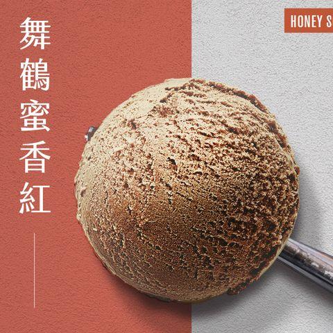 spark protein高蛋白冰淇淋