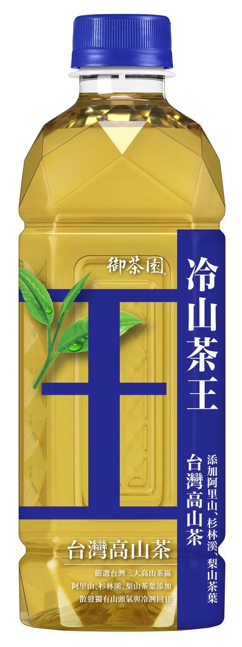 御茶園20週年,林志玲與akira首度合體代言