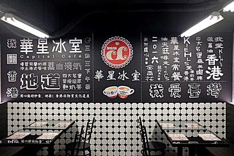 2020回顧全台新開餐廳