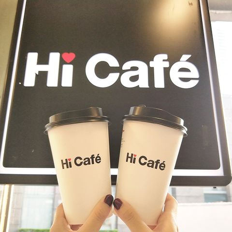 中秋連假咖啡、手搖飲優惠懶人包!711美式咖啡最低29元、星巴克第二杯半價、麻古買一送一