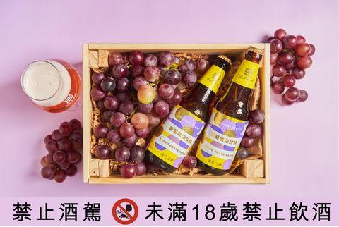 sunmai 金色三麥 夏日限定拉格啤酒葡萄氣泡拉格與荔枝氣泡拉格