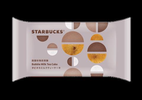 星巴克推出杏仁豆腐巧克力咖啡、蒟蒻珍珠奶茶酥,還有星巴週邊商品
