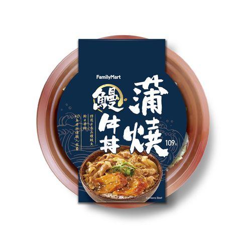 蒲燒鰻牛丼