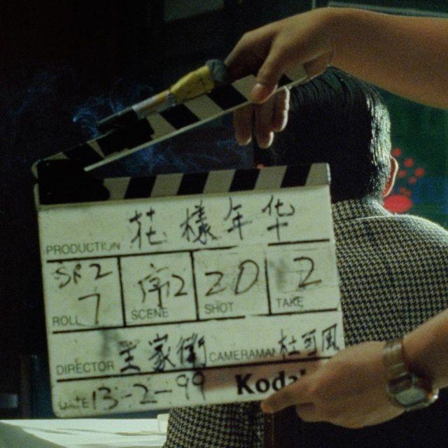 王家衛登陸蘇富比2021秋拍!首項電影nft作品  《花樣年華 – 一剎那》揭秘首天拍攝絕密劇情