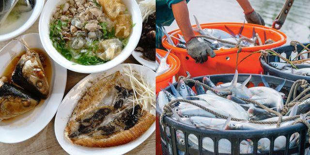 悠活台南 虱目魚