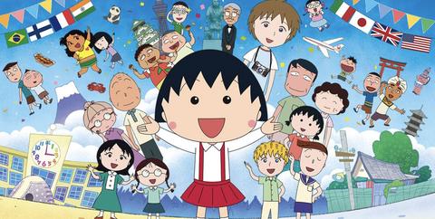 Animated cartoon, Cartoon, Illustration, Community, Anime, Happy, Art, Child,