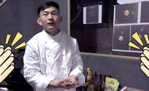 Chef, Sign language,