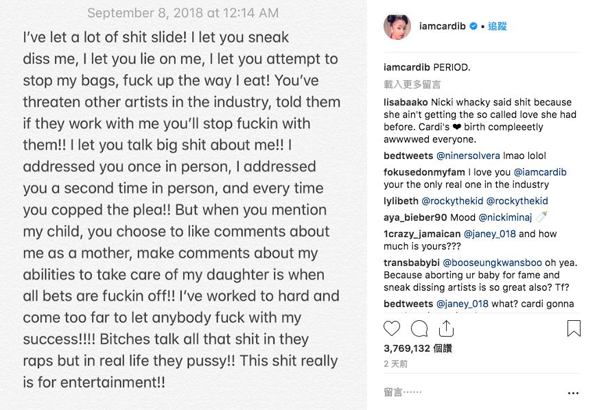 Cardi B,Nicki Minaj,妮琪米娜,打架,高跟鞋