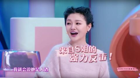 大S,徐熙媛,汪小菲,beauty小姐