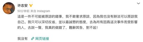 震驚!許志安和鄭秀文愛情長跑28年,雖然中間分分合合,但兩人2013年結婚至今感情穩定,直到今日被香港《蘋果日報》爆出一段16分鐘的影片,男方和小21歲的香港女星黃心穎在計程車上又親、又摸的,這鐵證一出震驚兩岸三地的歌迷粉絲,也讓人為鄭秀文抱不平!