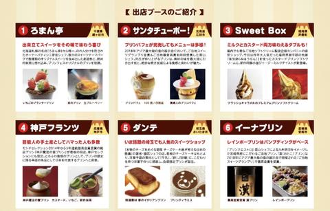 Advertising, Flyer, Food group, Recipe, À la carte food, Display advertising, Brochure, Superfood,