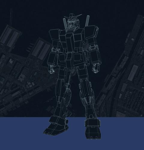 Fictional character, Mecha, Machine, Animation, Robot, 3d modeling,