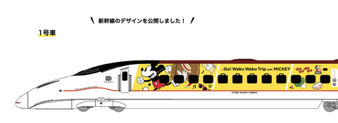 Transport, Line, Yellow, Vehicle, Public transport, Railway, Train, Locomotive, Rolling stock, Clip art,