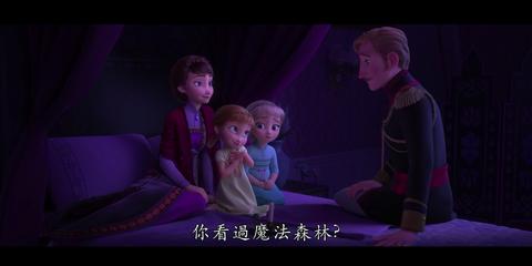 Fun, Human, Scene, Animation, Screenshot, Adaptation, Photography, Fictional character, Sitting, Child,