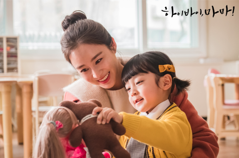 韓劇哈囉掰掰我是鬼媽媽金句