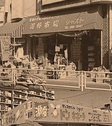 堆越亂賣越好、主題曲是員工唱的!7件事認識從夜市小攤變零售奇蹟的「唐吉訶德」