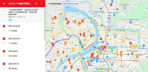 google地圖就能查「確診者足跡」、「紀錄14天行蹤」!神人自製地圖一秒查出高風險區
