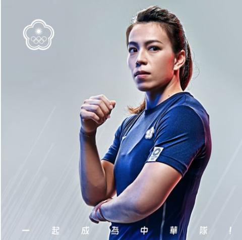 郭婞淳 2020 東京奧運 舉重