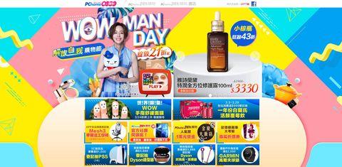 pchome24h,wowmanday,購物節,女力心聲,柯夢波丹