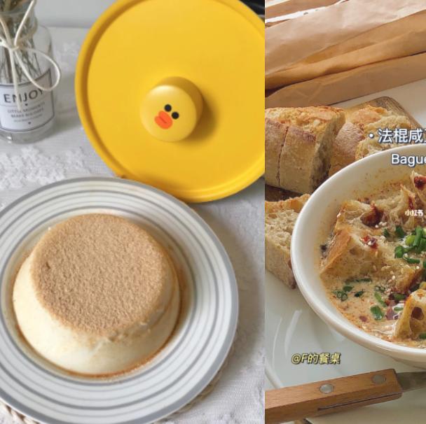 超簡單豆漿料理!懶人必學食譜👉鹹豆漿配法國麵包、日式豆漿鍋、減糖豆漿布丁