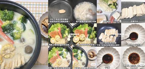 清冰箱豆漿食譜:日式豆漿小火鍋