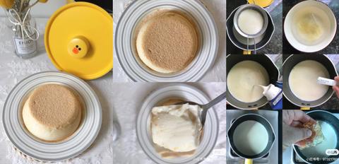 清冰箱豆漿食譜:豆漿布丁