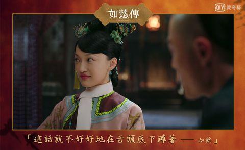 Peking opera,