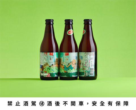 沾梅粉的芭樂啤酒?  酉鬼啤酒(免吐籽)芭樂鹽小麥