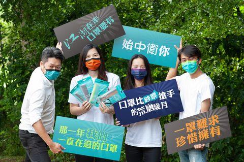 中衛口罩推出「中衛防疫紀念包」票選金句出爐