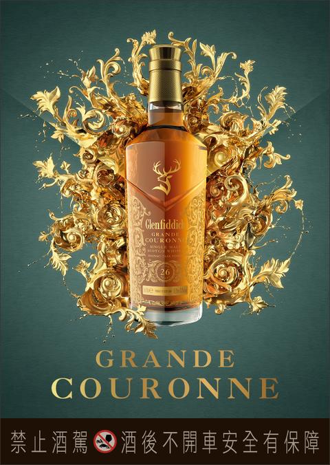 格蘭菲迪glenfiddich推出奢華新作!全新「格蘭菲迪26年干邑桶單一麥芽威士忌」宛如藝術品