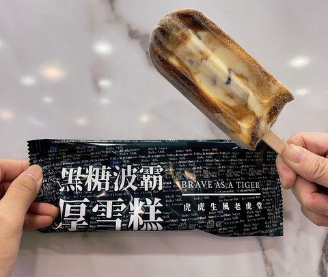 7-ELEVEN聯名老虎堂,推出黑糖波霸厚雪糕