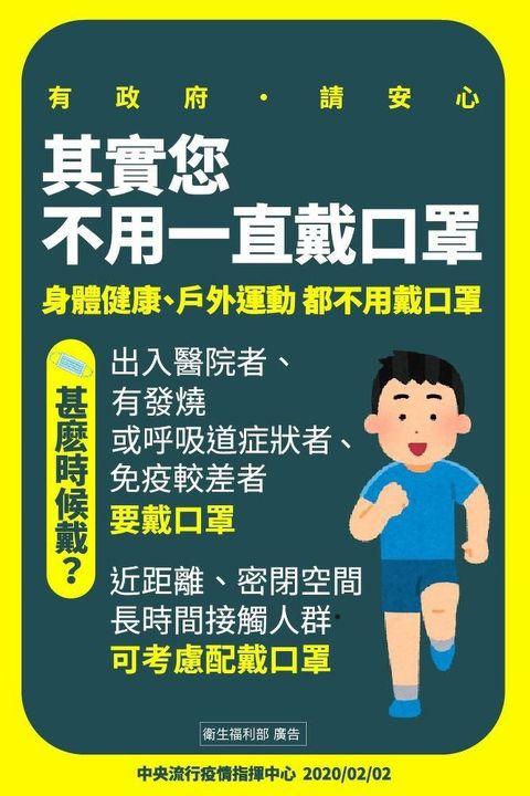 預防武漢肺炎長時間戴口罩小心釀痘痘危機!醫師提醒注意5件事避免「口罩痘」生成