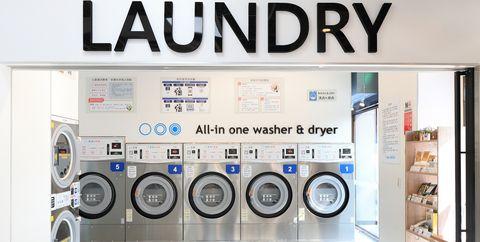 全家便利店_全家便利商店「自助洗衣複合店」超時髦,免投幣、免放洗衣精 ...
