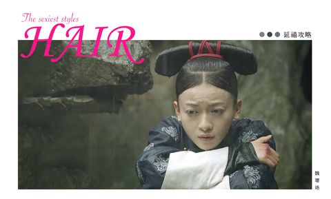 Text, Font, Photography, Stock photography, Photo caption, Brand, Black hair, Ear,