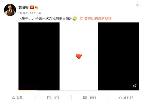 angelababy和黃曉明早已離婚?同台零互動、生日未祝福,網友蒐羅兩人形同陌路的6個婚變證據