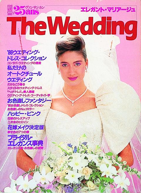 the wedding '86
